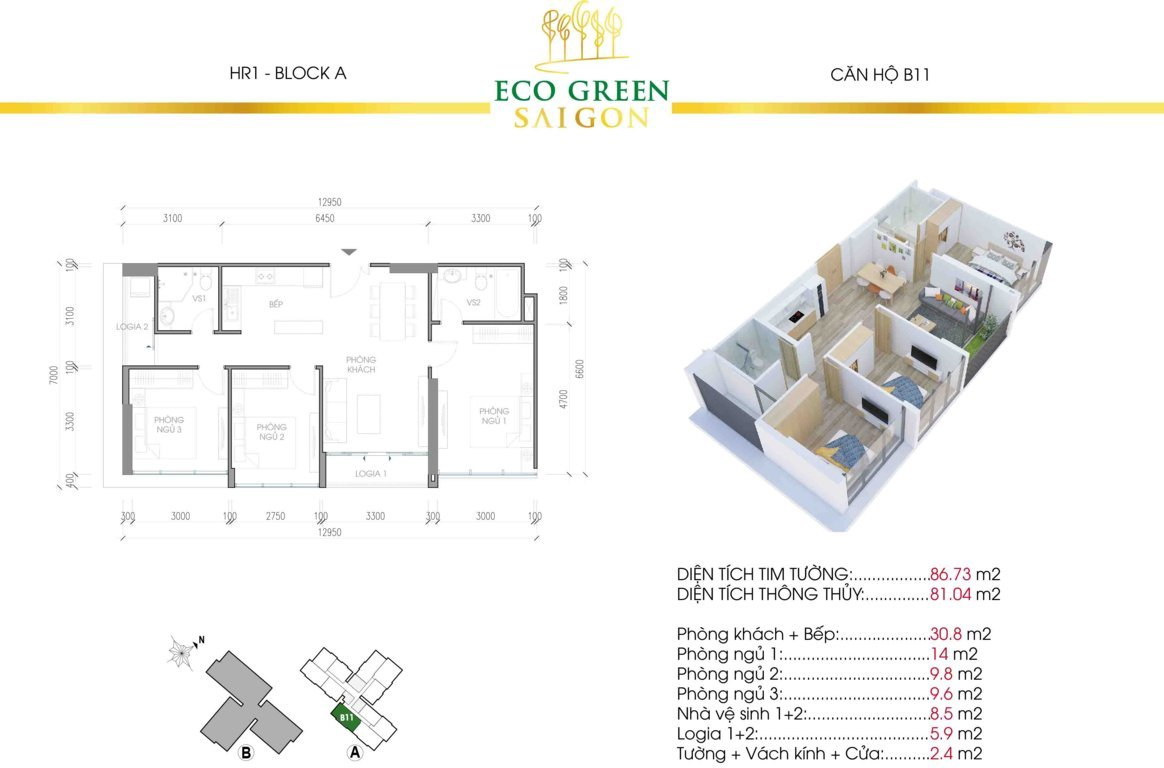 can b11 hr1 eco green sai gon