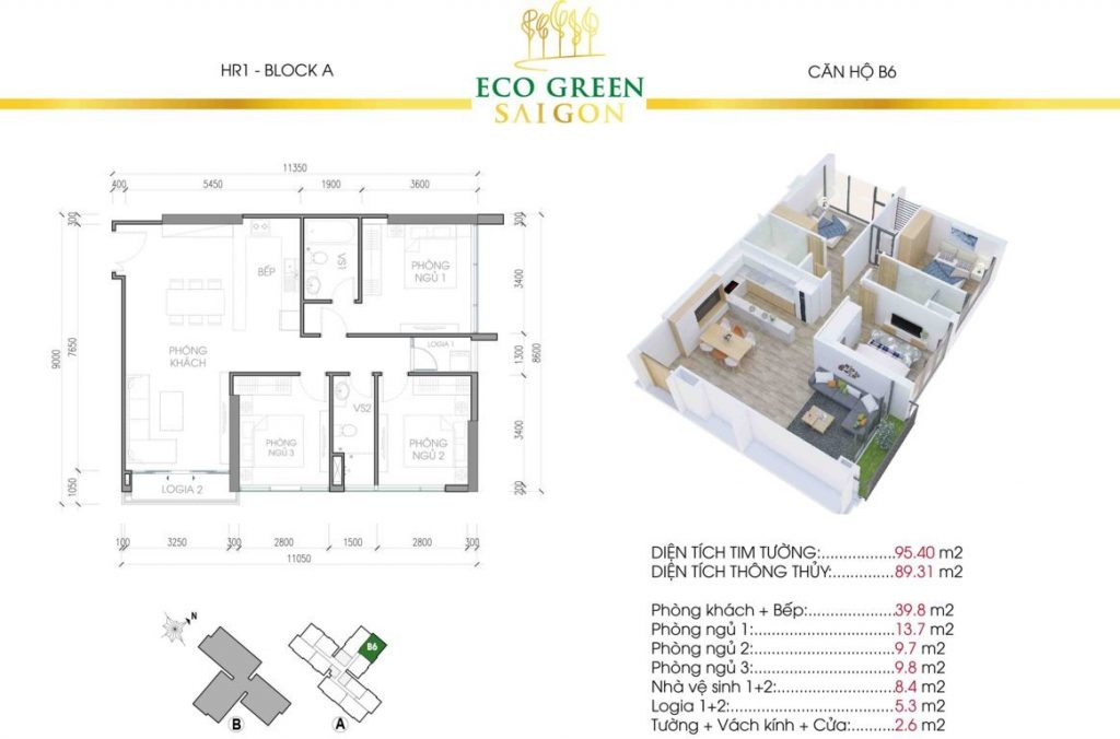 can b6 hr1 eco green sai gon